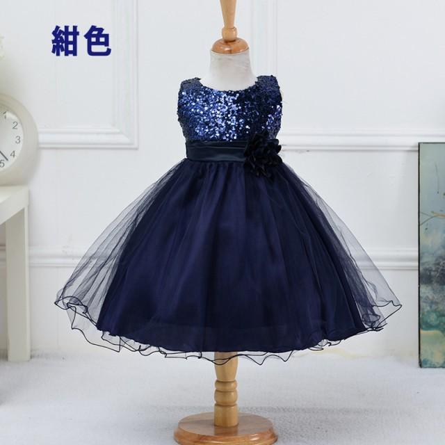 f87ea6d5658c4 子どもドレス ジュニアドレス フォーマル用 ピアノ発表会 子供ドレス 結婚式 女の子 ドレスキッズ