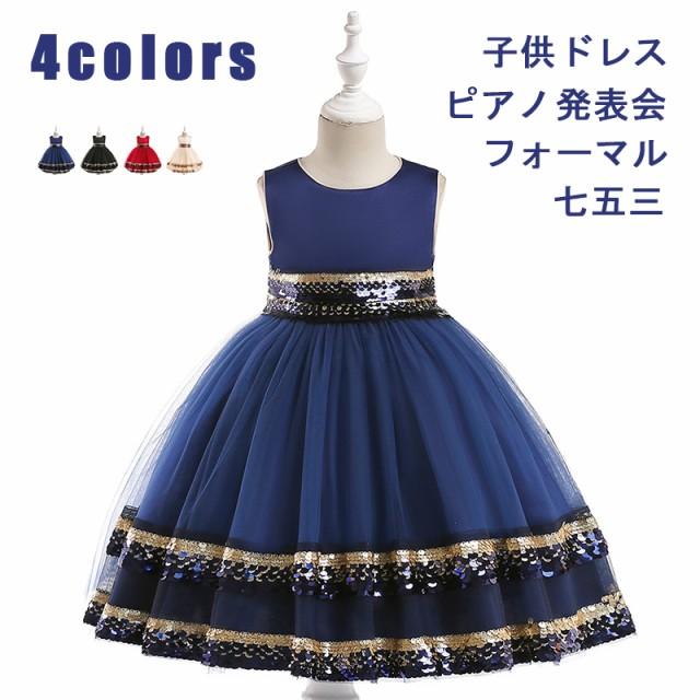 622217f5f5ec1 子供ドレス ボレロ付けフォーマル キッズ女の子 ジュニア 子供服 ワンピース 七五三 結婚式 ピアノ発表