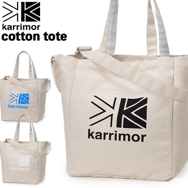 karrimor / カリマー cotton tote / コットン トートバッグ(トートバック、2Wayトート 帆布)