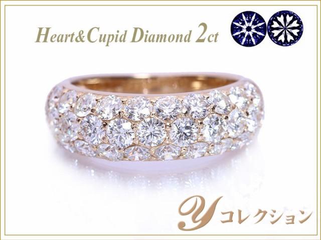 独創的 ダイヤモンド2ct ハート&キューピット パヴェリング 指輪(K18/WG/PT各種素材対応可)4月誕生, SENEN ZAKKA 983b92d2