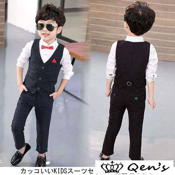 d86402bf086ab 4点セット☆シャツ+ベスト+パンツ+ネクタイ 卒業式スーツ 入学式 子供服 ...