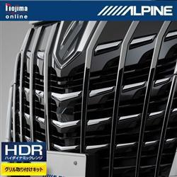 100%正規品 ALPINE(アルパイン) アルファード 30系 (H30/1~) 専用 マルチビュー・フロントカメラ グリル取付けキットパッケージ PKG-C2500FDY2-AL2, Lapin de Bonheur 42d1b588