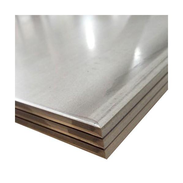 【国際ブランド】 TETSUKO 熱間圧延軟鋼板 SPHC-P t3.2mm W700×L900mm B0865V5SWK 1枚, 甚目寺町 5a7c46b8