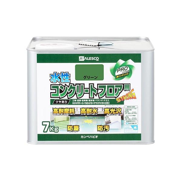 【おしゃれ】 ALESCO 水性コンクリートフロア用 7kg グリーン 379-010-7, にっぽり パキラ 9e1a97bc