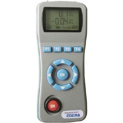 【送料無料/新品】 ホダカ デジタルマノメータ150S EM-150S, 川辺郡 0c3d3683