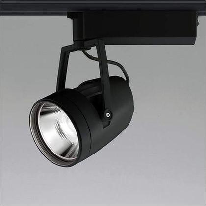 生まれのブランドで コイズミ照明 本体長-151 スポットライト スポットライト XS45976L 本体幅-φ113mm 高-168 LED-蛍光灯・電球