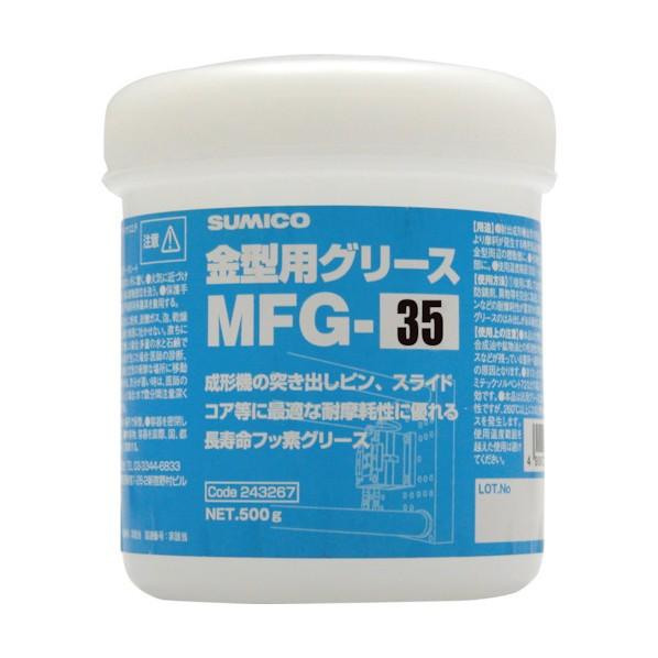 『3年保証』 住鉱 住鉱 金型用グリース MFG-35 500G 133 x 128 x 150 mm 1, アーネスト 53e70ef2