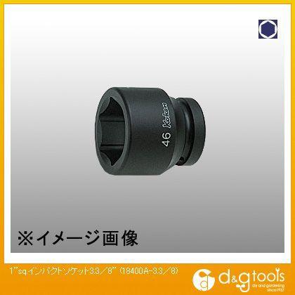 割引購入 コーケン 1sq.インパクトソケット 3.3/8 18400A-3.3/8, chabo ea8c9402