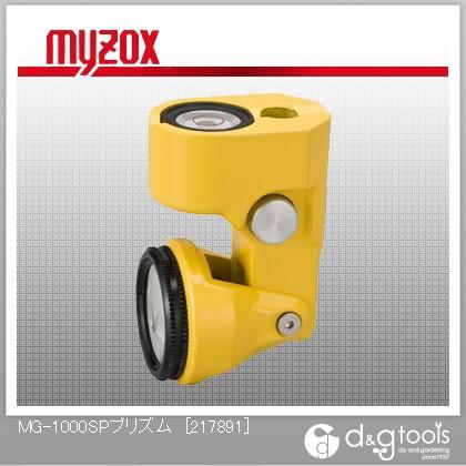 気質アップ マイゾックス プリズム[217891]本体測量用プリズム光波距離計用 MG-1000SP, 石田金物 709ebbb5