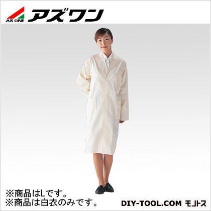 全品送料0円 アズワン 耐熱耐薬品白衣 L 1-6174-01 1枚, 旭町 c87ecdf8
