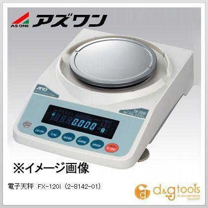 【新作入荷!!】 アズワン 電子天秤FX-120i 2-8142-01, ミサワシ fbedf70a