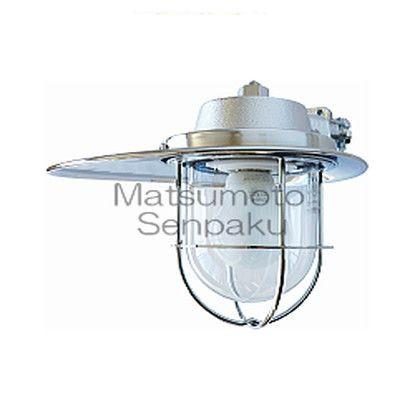 【メーカー公式ショップ】 R1B-RF-S シルバー リフレクトシリーズ 幅210mm高185mm LEDランプ装着モデル 松本船舶 マリンランプ R1号ブラケットリフレクト-蛍光灯・電球