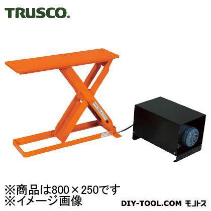 新品 トラスコ(TRUSCO) スリムリフト350kg電動油圧式800X250 HLE-35-2508, 絹屋(きぬや) 891897e7