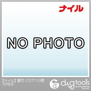 予約販売 ナイル 替刃CST110用 VR8.0 0, ジェイエムイーアイ faa902c0