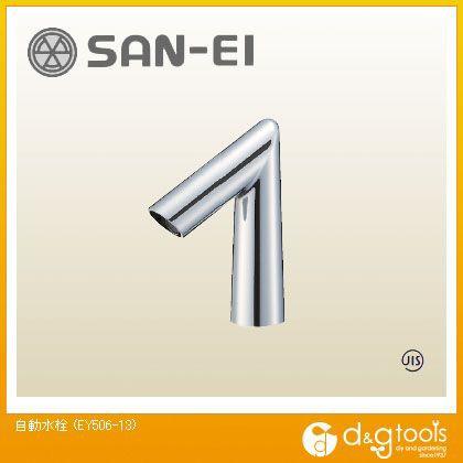 贅沢品 SANEI 自動水栓 EY506-13, すにーかー倉庫 2397b05e