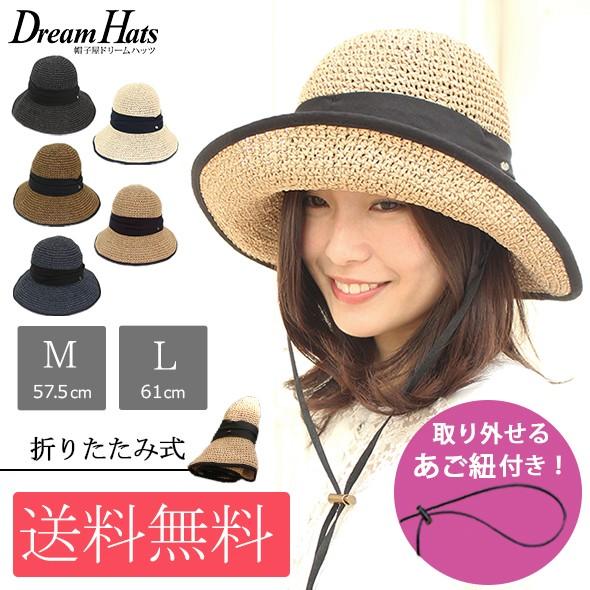 3329cf73ccabdc 帽子 レディース uv 折りたたみ UV カット 大きい サイズ | 夏 春 つば 広 広い 日焼け 麦わら