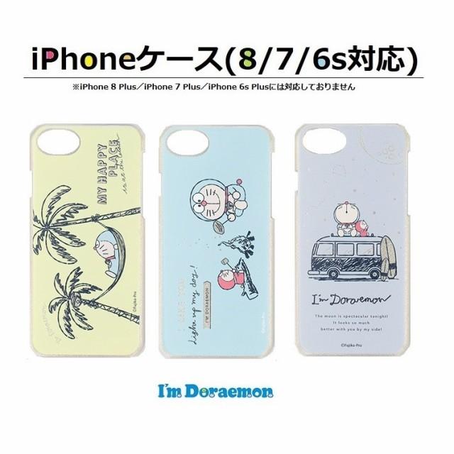 1526a6dc75 DR-S0010 ドラえもん iPhoneケース iPhone 8 iPhone 7 iPhone 6s スマホケース フラワーリング ドラえもん