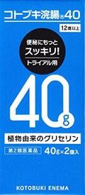 2019超人気 【第2類医薬品】コトブキ浣腸4040g×2個入り-医薬品