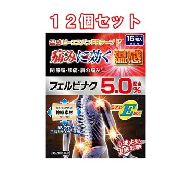 フジオカシ 温感ビーエスバンFRテープV (12個セット)【第2類医薬品】 16枚×12個-医薬品