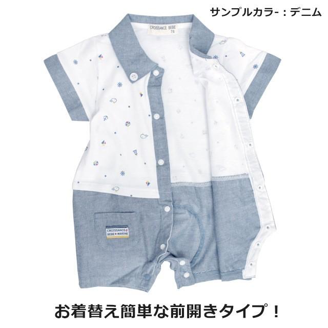 264423678f4e0 ロンパース 夏服 ベビー 男の子 綿100% 半袖シャツ&パンツ カバーオール ギフト 出産祝 贈り物