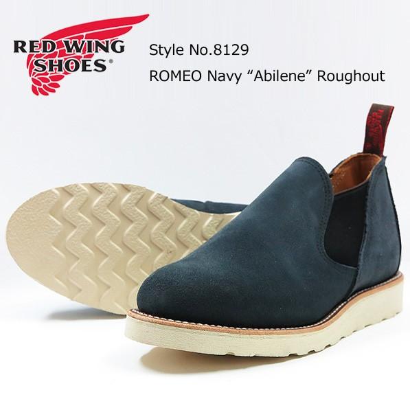 【着後レビューで 送料無料】 レッドウィング ワークブーツ NAVY アイアンレンジ REDWING rw8129 ROMEO ネイビー-靴・シューズ