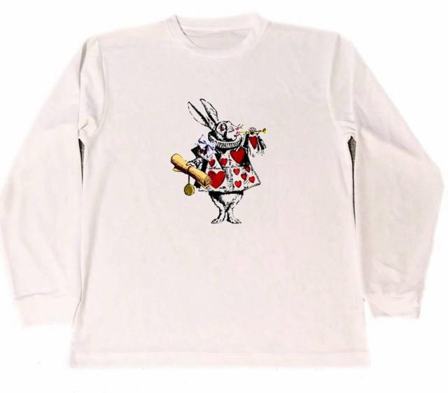 白ウサギ ドライ Tシャツ 不思議の国のアリス テニエル イラスト グッズ