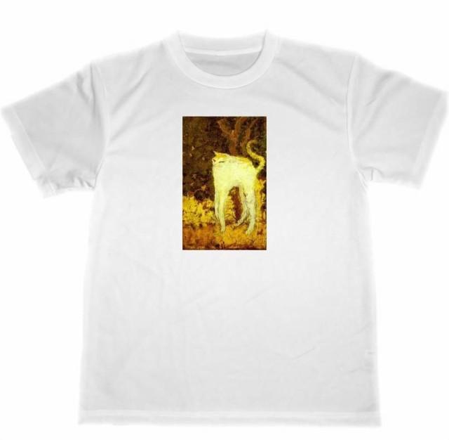 ピエール ボナール ドライ Tシャツ 猫 イラスト ネコ グッズ 2の通販は