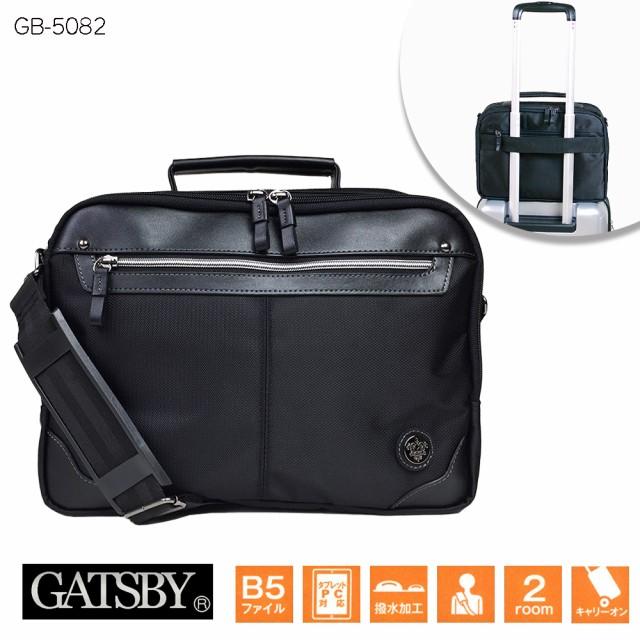 \送料無料/GATSBY ギャッツビー GB5082 2way ショルダーバッグ 2層式 B5サイズ対応 メンズ レディース 男女兼用 ブラック
