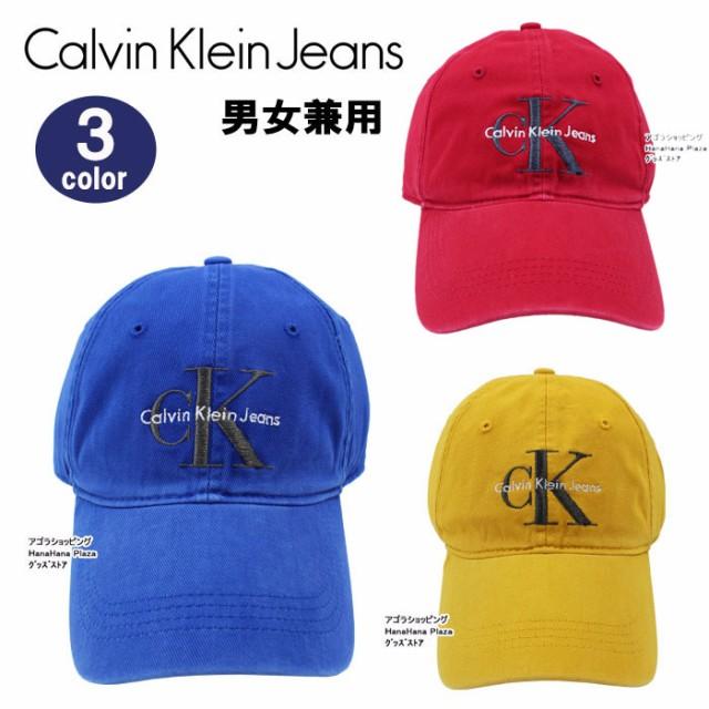 カルバンクライン ジーンズ キャップ 41HH910 メンズ レディース ワンサイズ 男女兼用 帽子 コットン Calvin Klein jeans ag-993100