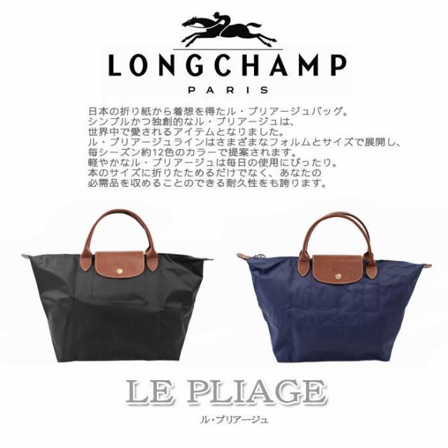 0220c6eee18d ロンシャン LONGCHAMP バッグ 1623-089 Le Pliage ル・プリアージュ ハンドバッグ M 折りたたみ トート