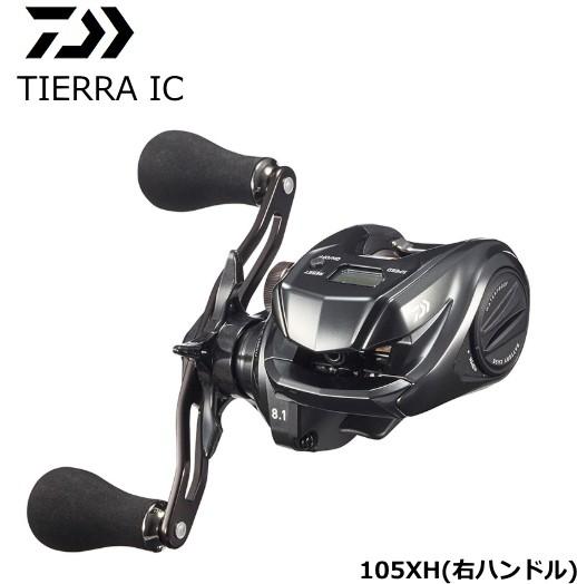 2019新作モデル ダイワ 20 ティエラ IC 105XH (右ハンドル) / 両軸リール 【送料無料】 (D01) (O01), ハウスドクター 5556639c