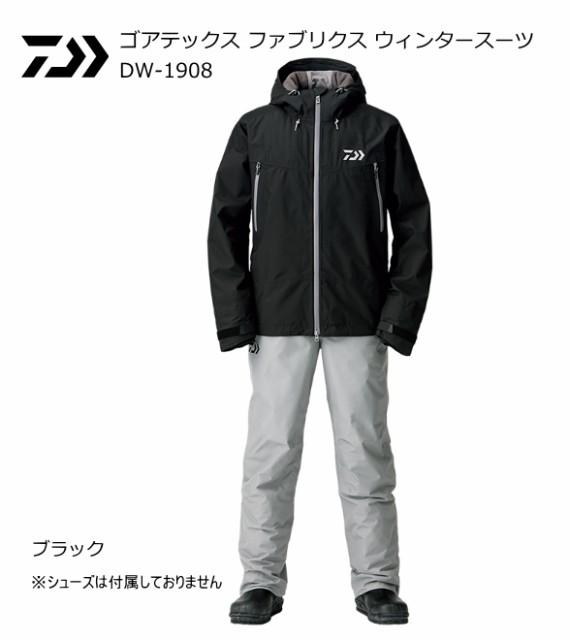 2019年春の ダイワ ゴアテックス ファブリクス ウィンタースーツ DW-1908 ブラック 2XL(3L)サイズ 【送料無料】 (D01) (O01), トヨヒラク 4045b520