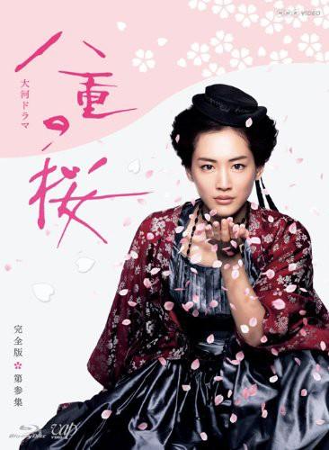 セール特価 八重の桜 完全版 第参集 Blu-ray BOX, 【高額売筋】 457f7427