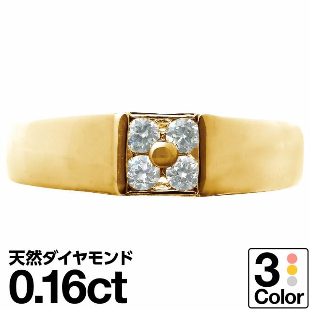 日本最大のブランド ダイヤモンド 金属アレ イエローゴールド/ホワイトゴールド/ピンクゴールド ホワイトゴールド ファッションリング リング 品質保証書 k10-指輪・リング