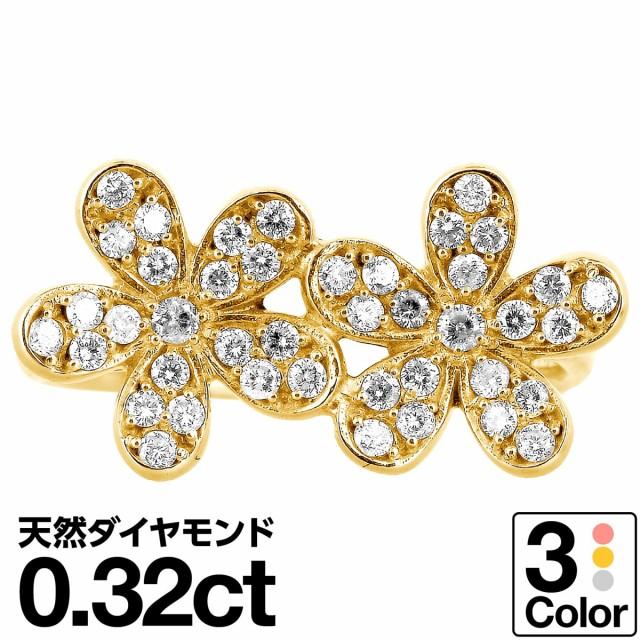 日本に ホワイトゴールド ダイヤモンド 品質保証書 k10 リング k10 イエローゴールド/ホワイトゴールド/ピンクゴールド ファッションリング ダイヤモンド 品質保証書 金属アレ, ヨイチグン:4ec2ae06 --- chevron9.de