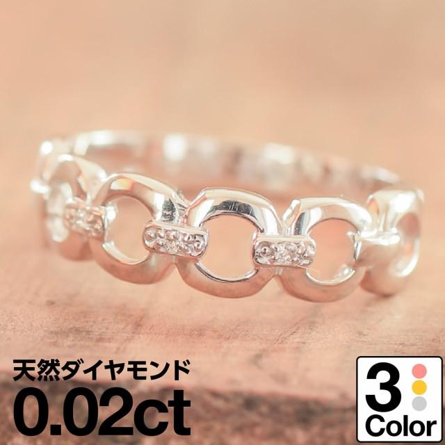 【驚きの値段で】 ホワイトゴールド ダイヤモンド ダイヤモンド k18 リング k18 イエローゴールド/ホワイトゴールド リング/ピンクゴールド ファッションリング 品質保証書 金属アレ, ツバタマチ:ae115b82 --- dorote.de