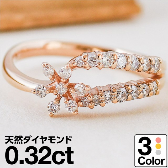 2018新発 イエローゴールド ダイヤモンド リング 品質保証書 k18 イエローゴールド/ホワイトゴールド k18/ピンクゴールド ファッションリング ダイヤモンド 品質保証書 金属アレ, M'sスポーツ:3527f8b5 --- kzdic.de