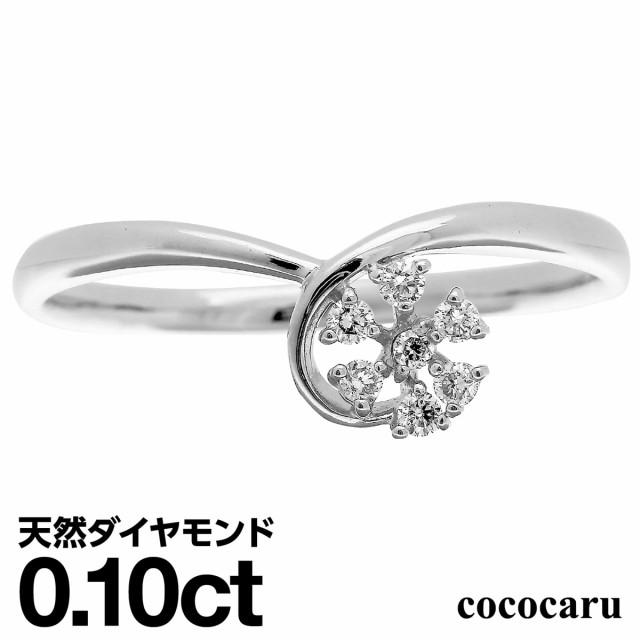 【予約受付中】 指輪 レディース ダイヤモンド リング 母の日 リング プラチナ900 レディース ファッションリング 品質保証書 金属アレルギー 日本製 母の日 ギフト, fusion&SUN:9998e752 --- chevron9.de
