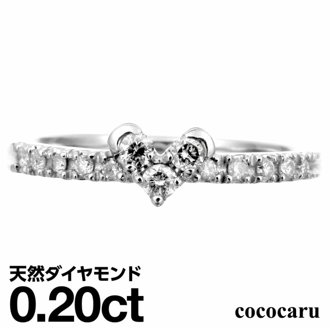 【オンライン限定商品】 指輪 レディース ハート レディース 日本製 ダイヤモンド リング プラチナ900 ファッションリング 品質保証書 金属アレルギー ハート 日本製 母の日 ギフト, ラディアンヌ:5fc22f77 --- nak-bezirk-wiesbaden.de