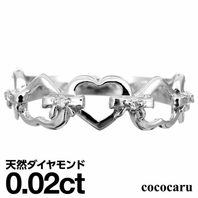 高質で安価 日本製 プラチナ900 金属アレルギー リング 母の日 指輪 ハート レディース ギフト ファッションリング 品質保証書 ダイヤモンド-指輪・リング
