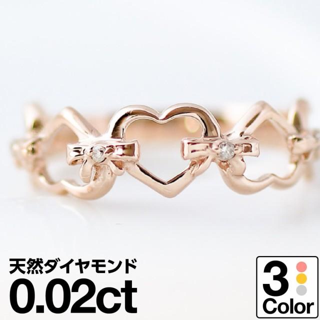 【超特価sale開催!】 イエローゴールド/ホワイトゴールド/ピンクゴールド リング ハート ダイヤモンド 品質保証書 ファッションリング ピンクゴールド 金 k18-指輪・リング
