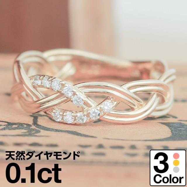 【メール便無料】 ピンクゴールド ダイヤモンド k18 リング ピンクゴールド k18 イエローゴールド/ホワイトゴールド/ピンクゴールド ファッションリング 品質保証書 品質保証書 金属アレル, シモキタヤマムラ:175879e4 --- oeko-landbau-beratung.de