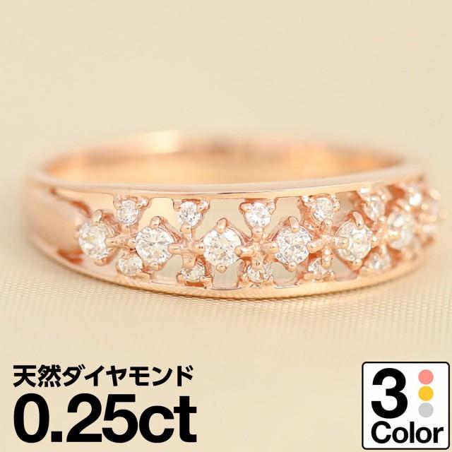 【オンライン限定商品】 指輪18金 ダイヤモンド リング k18 イエローゴールド/ホワイトゴールド/ピンクゴールド ファッションリング 品質保証書 金属アレルギー, Cute baby 3b7fcae7