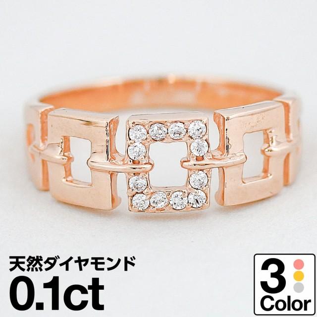 独創的 指輪18金 ダイヤモンド リング k18 k18 イエローゴールド/ホワイトゴールド/ピンクゴールド 指輪18金 ファッションリング 品質保証書 金属アレルギー, 京問屋本舗:b1ac3f30 --- chevron9.de