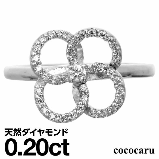 超歓迎 プラチナ ダイヤモンド リング プラチナ900 ファッションリング 品質保証書 金属アレルギー 日本製 母の日 ギフト, 木のおもちゃ飛鳥工房 d8c85e2b