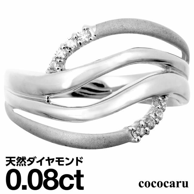 【気質アップ】 ダイヤモンド リング プラチナ900 ファッションリング 品質保証書 リング 品質保証書 金属アレルギー 日本製 ダイヤモンド 母の日 ギフト, リスタ:372239b7 --- schongauer-volksfest.de