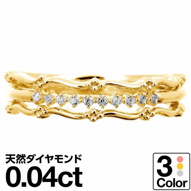 最新コレックション k18指輪 ダイヤモンド リング k18 イエローゴールド k18指輪 リング/ホワイトゴールド/ピンクゴールド ファッションリング ダイヤモンド 品質保証書 金属アレルギー 日, Apple free:1ba4bb7d --- chevron9.de