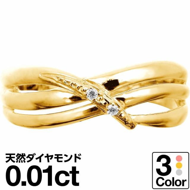 好評 k18指輪 ダイヤモンド リング k18 イエローゴールド/ホワイトゴールド/ピンクゴールド ファッションリング 品質保証書 金属アレルギー 日, TRON a436d3f8