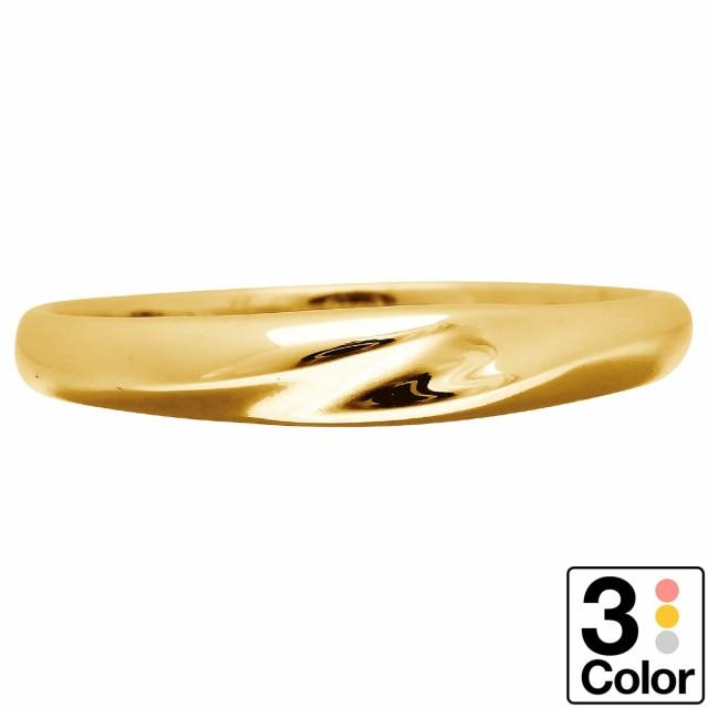 日本最大級 イエローゴールド/ホワイトゴールド/ピンクゴールド k18 金属アレルギー 地金 品質保証書 リング ファッションリング 母の日 ギフ 日本製-指輪・リング