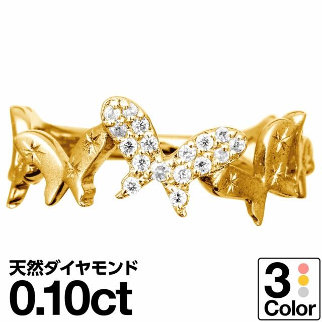 人気デザイナー レディース リング 金属アレ ダイヤモンド 指輪 k18 ファッションリング イエローゴールド/ホワイトゴールド/ピンクゴールド 品質保証書-指輪・リング
